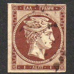 1861 Grecia: 1l. cioccolato scuro (N°10Aa)