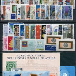 Annata completa 77v.  +1 Libretto  + 2 Foglietti