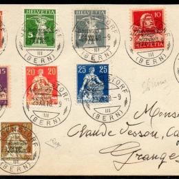 """1918 Svizzera (Francobolli di Servizio): """"Industrielle Kriegs -Wirtschaft"""" (N°1/8)"""