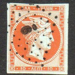 1861 Grecia: 10l. arancio su azzurro (N°7)