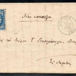 1861 Grecia: 20l. azzurro (N°14B)