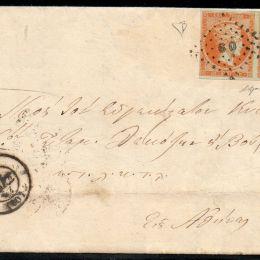 1861 Grecia: 10l. arancio su azzurro (N°13B)