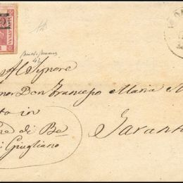 1860 Napoli 1gr. carminio vivo II tavola (N°4b)