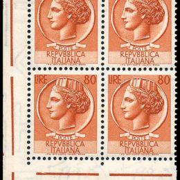 1953 Italia Repubblica: Turrita filigrana ruota (N°710/18) s. cpl. in blocchi di quattro.