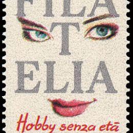 """1992 Italia Repubblica """"Varietà"""": Giornata della Filatelia L.750 (N°1662Aa) con scritta in basso mancante."""