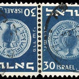 1949 Israele: Antiche monete  quattro coppie tête-bêche (N°22a/25a) s. cpl.
