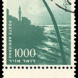 1955 Israele: Posta Aerea vedute (N°9/17) s. cpl. con appendice.