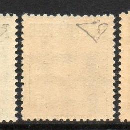 "1922 Danimarca ""Pacchi Postali"": effigie di Cristiano X soprastampati ""POSTFAERGE"" (N°5/10+8a)"