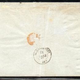 1861 Grecia: 20l. azzurro scuro (Unif. 14Aa - Kar. 13 IIa)