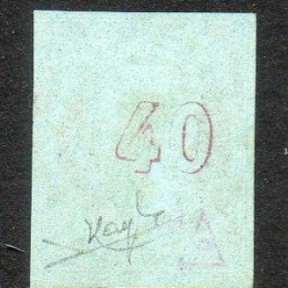 1861 Grecia: 40l. lilla su azzurro  (Unif. 15A)