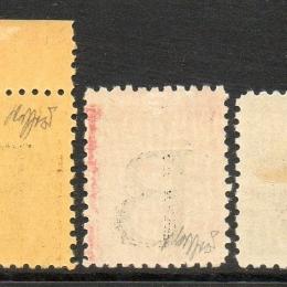 "1936 Francia: Francobolli per Pacchi Postali - soprastampati con lettera ""B"" (N°101/07)"