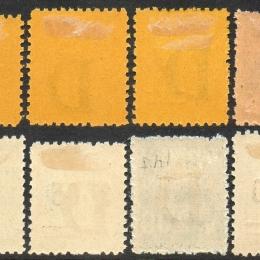 "1938 Francia: Francobolli per Pacchi Postali - soprastampati con lettera ""D"" (N°127/46)"