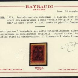 1913 Albania: francobolli di Turchia soprastampati 1pi. nero su rosa scuro (Yv. 12E)