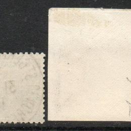 1917 Francia: Pro Orfani di Guerra (N°148/55)