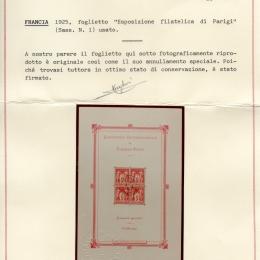 1925 Francia: Foglietti - esposizione Filatelica di Parigi (BF1)