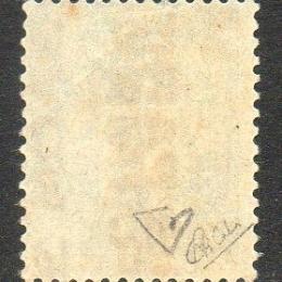 1893 Francia: Preannullati - tipo Pace e Commercio 5c. verde (N°3)