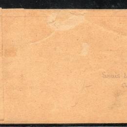 1877 Francia: Sage 1c. nero (N°83)