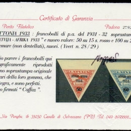 1933 Lettonia: PA I° volo Lettonia - Gambia  (N°28/29)