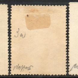 1905 Groenlandia: stemma con orso polare (N°1/3)