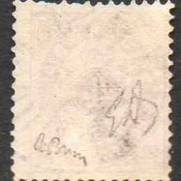 1873 Islanda:  4sk. rosso carminio dentellato 14x13½ (N°3)