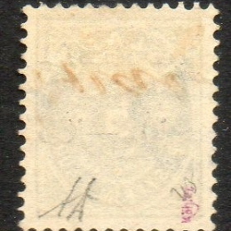 """1902 Islanda: soprastampati in """"GILDI""""  5a. verde (N°26a)"""