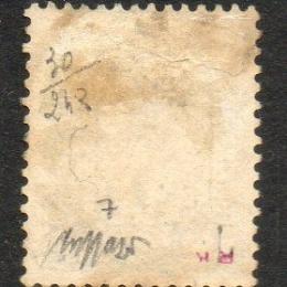 1863 Norvegia: stemma con leone rampante 3sk. grigio violetto (N°7)