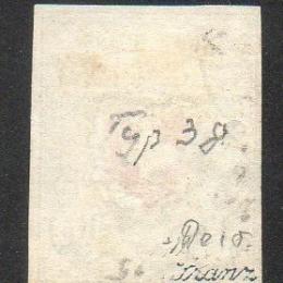 """1850 Svizzera (Poste Federali) 2 ½ r. rosso e nero """"ORTS-POST"""" (N°17)"""
