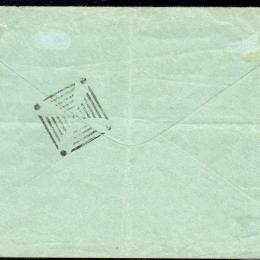 """1904 Etiopia: leone di Juda 16g. nero soprastampato """"Messages"""" in nero (N°42)"""