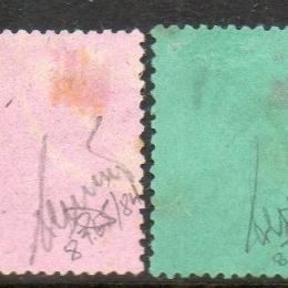 1872 Norvegia:  francobolli di ritorno (N°1/2)
