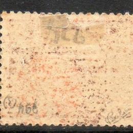 1923 Lituania Centrale (Occup. Polacca): francobolli di Polonia, aquila soprastampati  (N°1/3)