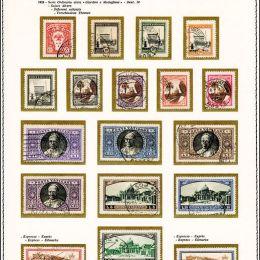 1929/2003 Vaticano: collezione quasi completa