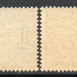 1917 Svezia: 55ö azzurro verde + 80ö nero (N°101+103)