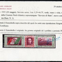 1933 Italia Regno: Servizio Aereo -trittico (N°1)SPL e raro.